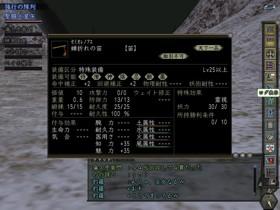 20051211001.jpg